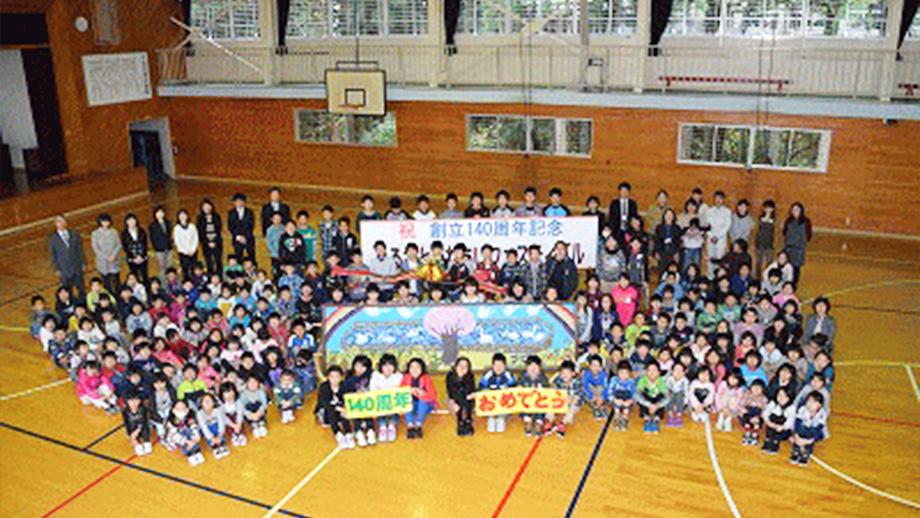 秋田県由利本荘市立 子吉小学校