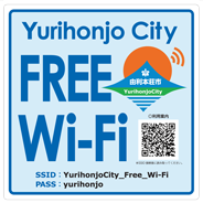 yurihonjo city free wifi